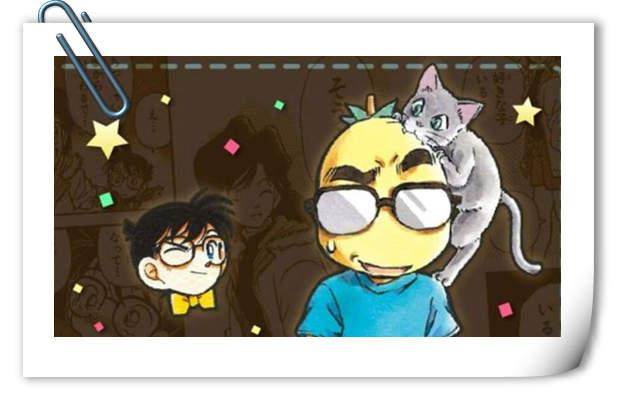 感谢你创造了《名侦探柯南》 青山刚昌老师生日快乐!