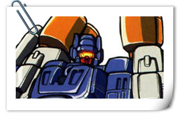 变形金刚G1系列人物介绍 扳机