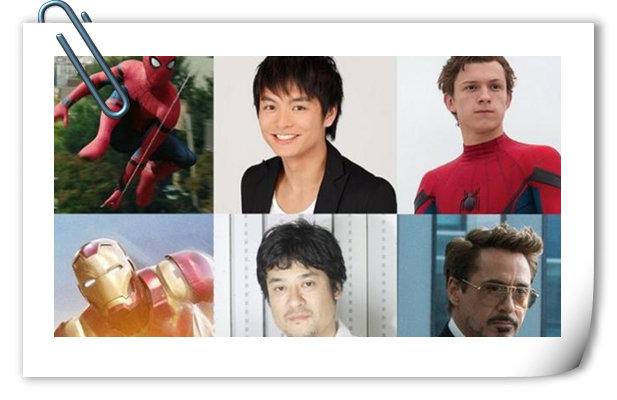 藤原启治正式复出为《蜘蛛侠:英雄归来》中的钢铁侠配音