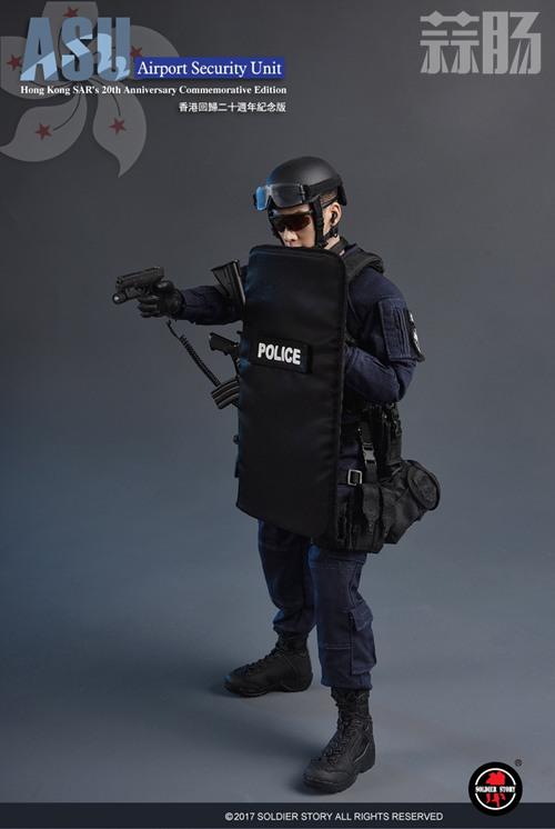 香港回归20周年 SoldierStory公布香港机场特警队ASU纪念版 模玩 第3张