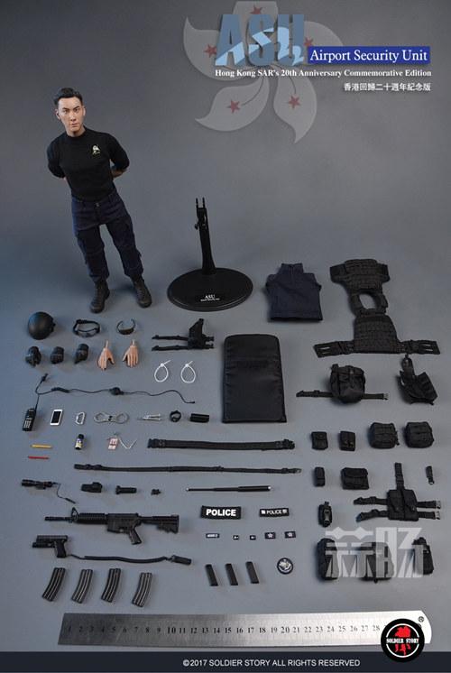 香港回归20周年 SoldierStory公布香港机场特警队ASU纪念版 模玩 第14张