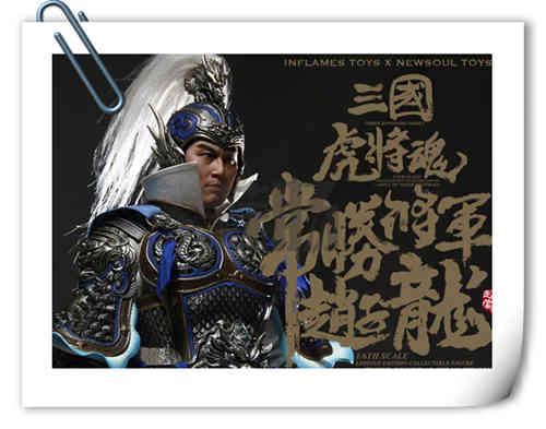 武将来了 猴厂即将推出常胜将军 - 赵子龙
