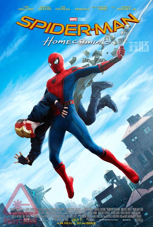 劫匪千千万,只抱这一个 《蜘蛛侠:英雄归来》新海报致敬经典! 动漫 第1张