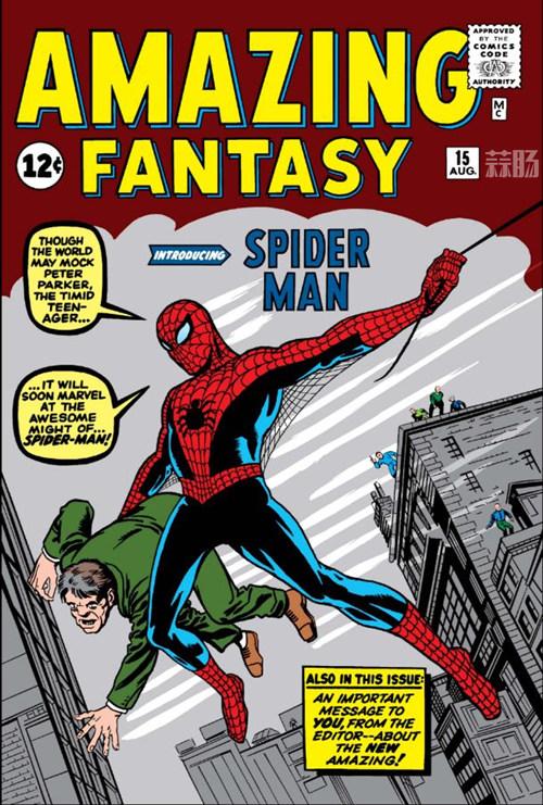 劫匪千千万,只抱这一个 《蜘蛛侠:英雄归来》新海报致敬经典! 动漫 第2张