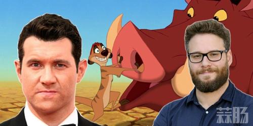 到底怎么个真人法 迪士尼真人版《狮子王》再添新卡司! 动漫 第4张