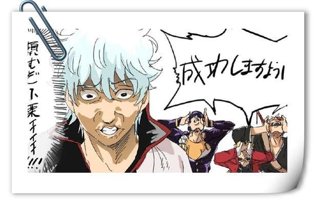 《银魂》真人电影今日在日本上线 各方发来贺电!