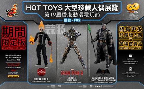 HotToys会场版新品公布 恶灵骑士、重甲蝙蝠、MK23 模玩 第1张