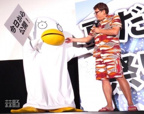 《银魂》真人电影伊丽莎白声优公开 演员山田孝之献声! 动漫 第1张