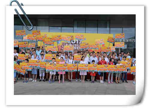 """蒜肠前方报道: """"第五届中国青少年汽车科技创意大赛""""全国总决赛"""