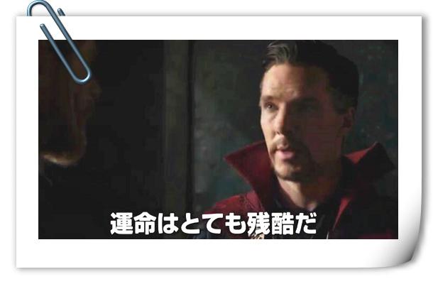 《雷神3:诸神黄昏》全新日本预告片公开!奇异博士现身!