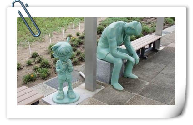 原来不是普通上班族铜像 岛国车站变柯南经典破案场景