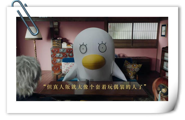 全面真实化!《银魂》真人电影官方定档中字预告来啦!