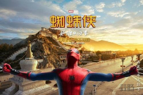 接地气!《蜘蛛侠·英雄归来》中国风定制版海报来啦! 动漫 第5张