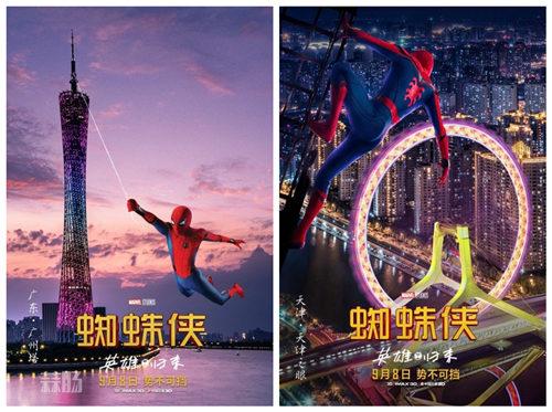 接地气!《蜘蛛侠·英雄归来》中国风定制版海报来啦! 动漫 第2张