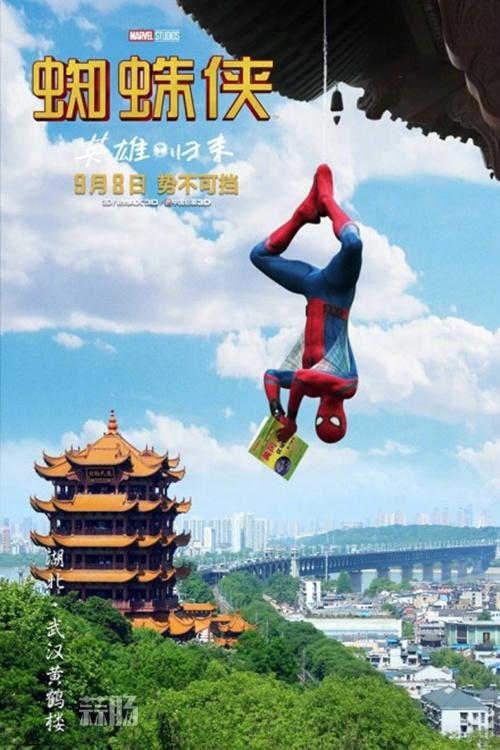 接地气!《蜘蛛侠·英雄归来》中国风定制版海报来啦! 动漫 第6张