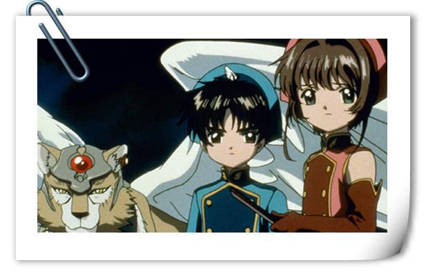 经典再现!魔卡少女樱剧场版《被封印的卡片》年底日本再上映!