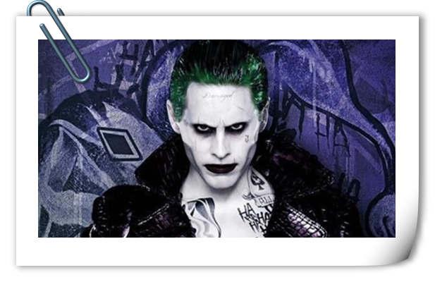 《自杀小队2》明年秋季或将开拍!莱托少爷将继续出演小丑