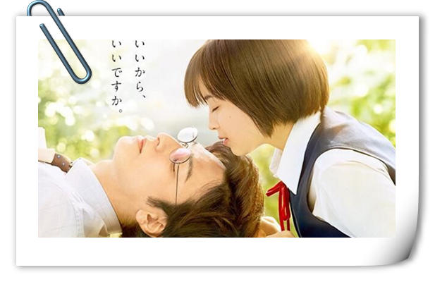 师生纯爱故事 !生田斗真主演漫改电影《老师!》主题曲预告公开!