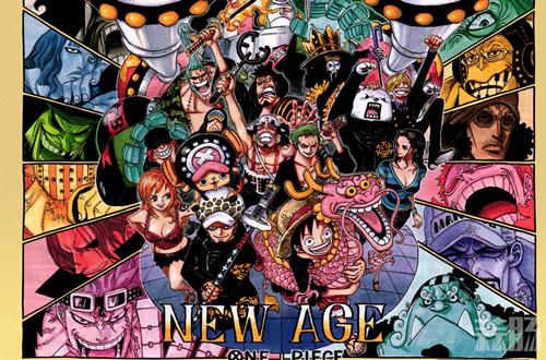 也许故事才刚刚开始 《海贼王》30周年纪念活动官方正在考虑中! 动漫 第1张