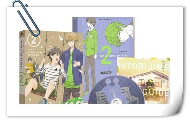 动画圆满完结!《独占我的英雄》光碟第二卷封面公开 即将发售! 