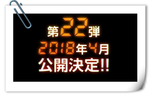 期待脸 《名侦探柯南》第22部剧场版主角为安室透!