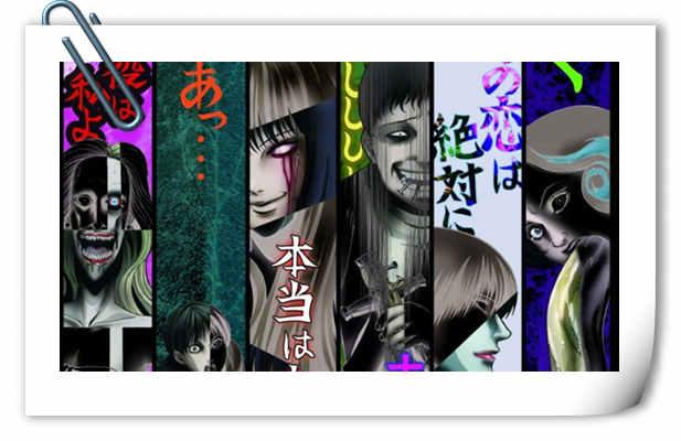 高能预警!《伊藤润二 杰作集》主视觉图更新 明年1.7晚开播!