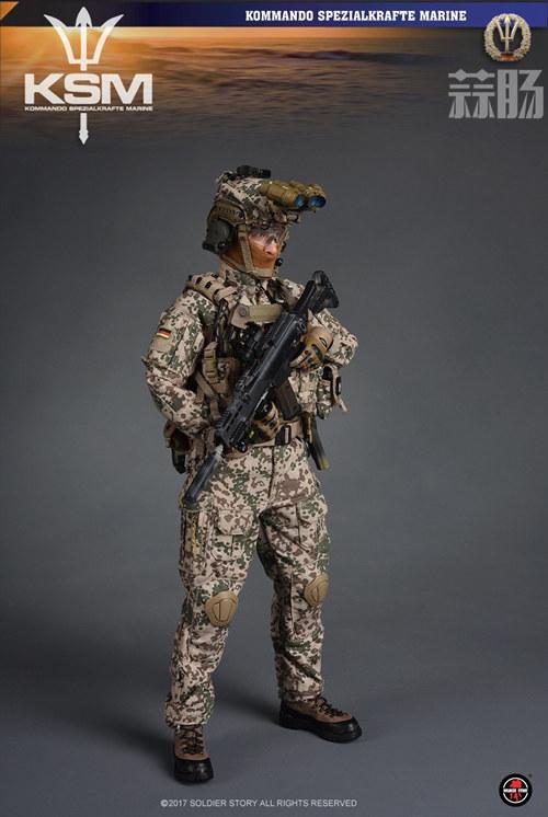 Soldier Story新品——德国海军特种部队 模玩 第2张