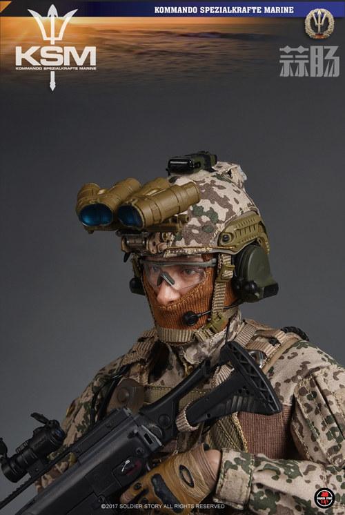 Soldier Story新品——德国海军特种部队 模玩 第6张