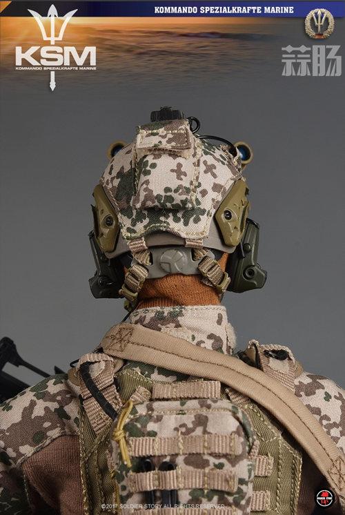 Soldier Story新品——德国海军特种部队 模玩 第7张