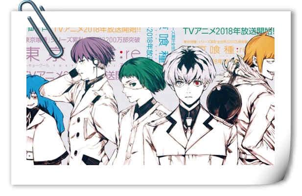 《东京吃货:re》新海报公开 动画明年回归!粉丝:伤不起了