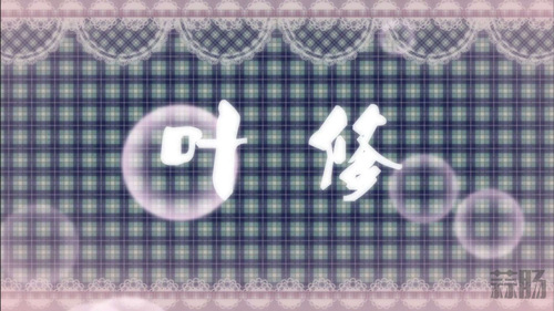 荣耀,永不散场 盘点关于《全职高手》动画里的一些梗 动漫 第7张