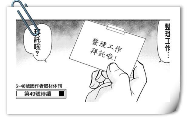 《柯南》继续休刊 本月底更新1007话!