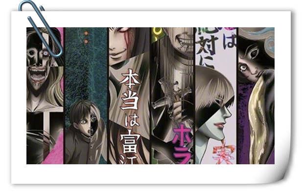 TV动画《伊藤润二 Collection》声优第一弹发布!明年1月开播