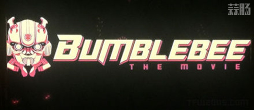 变形金刚衍生电影《大黄蜂》正式杀青!明年12月21日上映! 变形金刚动态 第1张