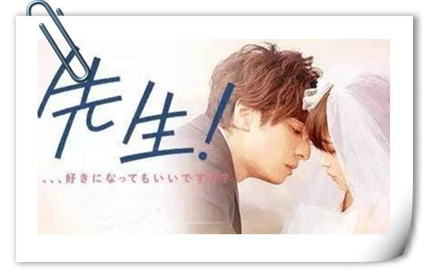 师生恋 少女心爆发!生田斗真主演漫改电影《 老师!》香港地区预告!