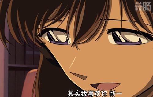 """""""我喜欢你,新一""""——《名侦探柯南:银翼的魔术师》 动漫 第1张"""