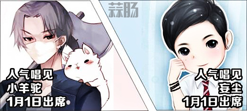 第十三届艾妮动漫游戏展超豪华嘉宾阵容公开 漫展 第7张