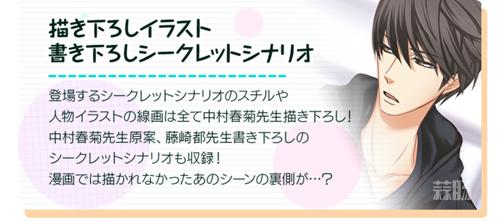 《世界第一初恋》游戏化 中村春菊监修 网友:有没有结婚结局 动漫 第5张