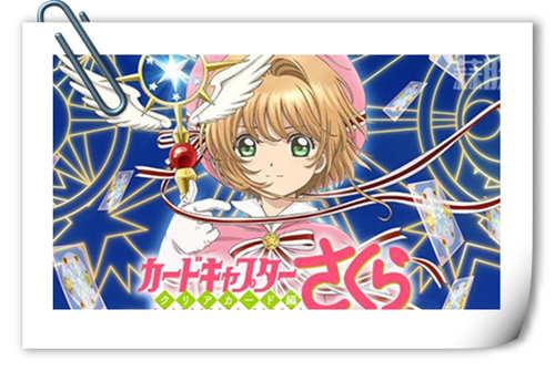 TV动画《魔卡少女樱Clear Card篇》最新预告「秋穗篇」公开