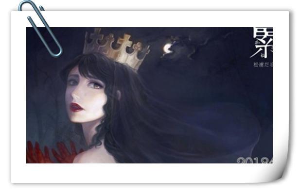 黑暗 致郁?漫改真人电影《深红累之渊》将于明年九月初上映!