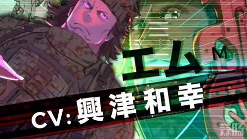 动画《刀剑神域 GGO外传》4月开播!第三季还会远么? 动漫 第4张