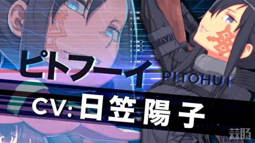 动画《刀剑神域 GGO外传》4月开播!第三季还会远么? 动漫 第3张