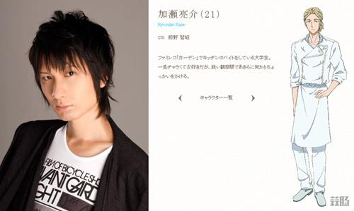 TV动画《恋如雨止》声优追加决定!池田纯矢&前野智昭! 动漫 第1张