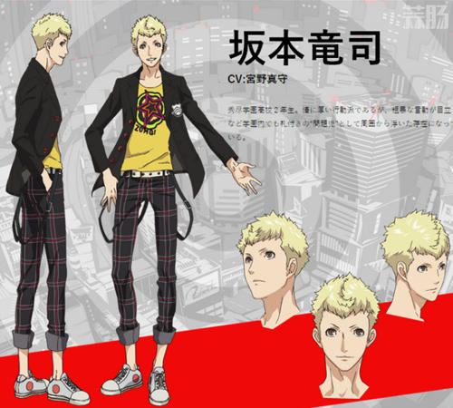 四月追番准备中!《女神异闻录5》坂本龙司角色视觉图&人设图公开! 动漫 第1张