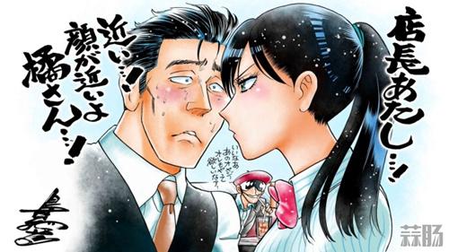 看画风认作者 《恋如雨止》应援绘公开! 动漫 第1张