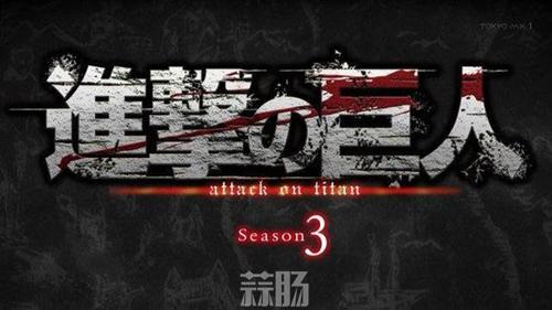 TV动画《自由之翼》第三季最新视觉图公开 7月开播!  动漫 第1张