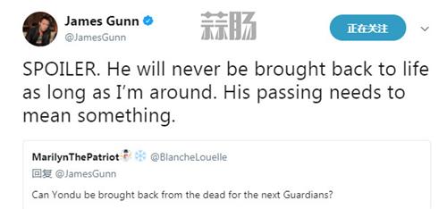 《银河护卫队3》确定2020年上映 众人期盼的勇度复活无望 詹姆士·昆恩 漫威 银河护卫队3 银河护卫队 勇度 动漫  第3张