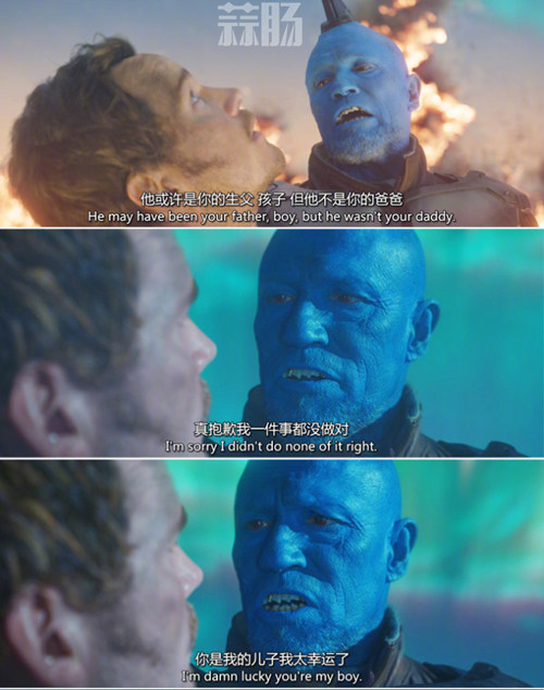 《银河护卫队3》确定2020年上映 众人期盼的勇度复活无望 詹姆士·昆恩 漫威 银河护卫队3 银河护卫队 勇度 动漫  第5张