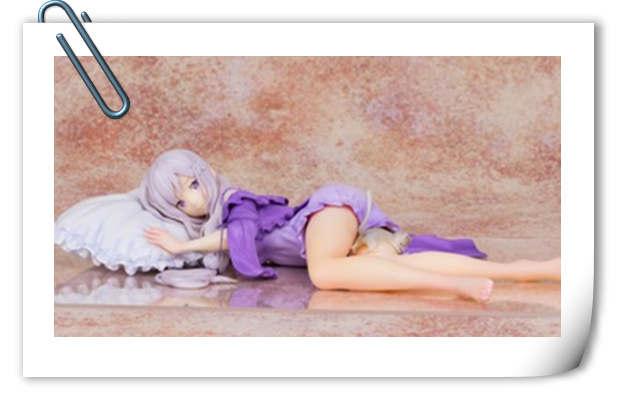 《从零》第一女主角爱蜜莉雅手办登场!这次是睡姿