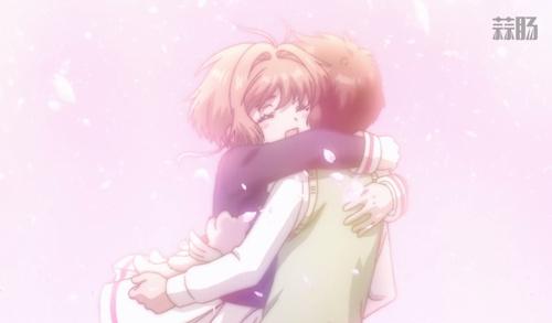 恋爱的气息铺面而来 《魔卡少女樱》动画新系列撒狗粮的瞬间 动漫 第1张